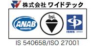 ISO/IEC 27001:2013 / JIS Q 27001:2014