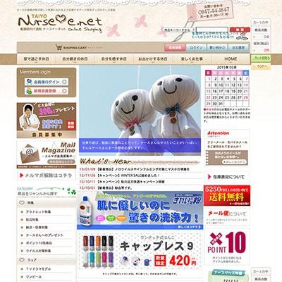 ナースe.net